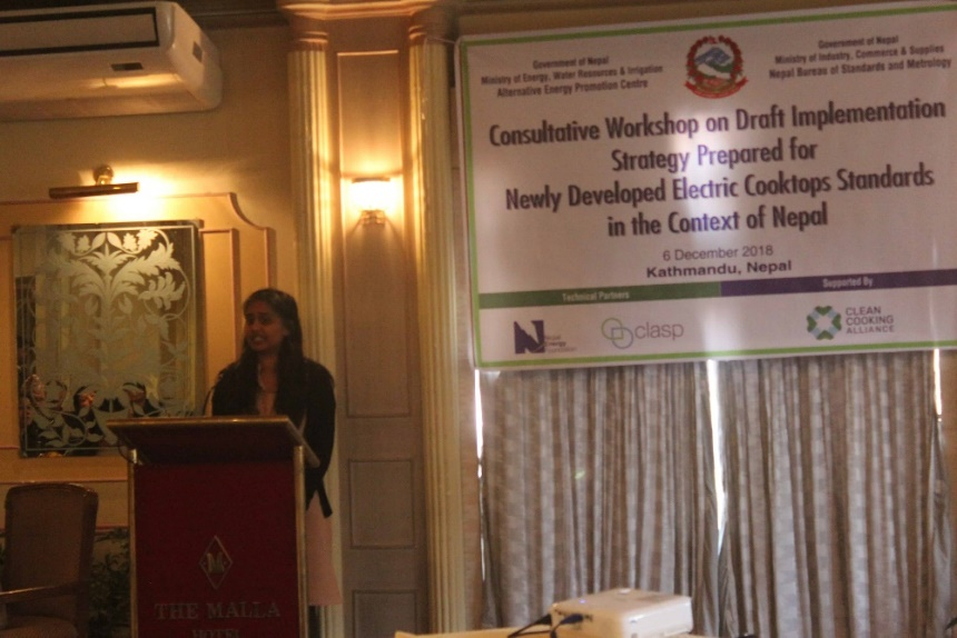 Development of Electric Stove Standard and Standard Implementation Strategy in Nepal