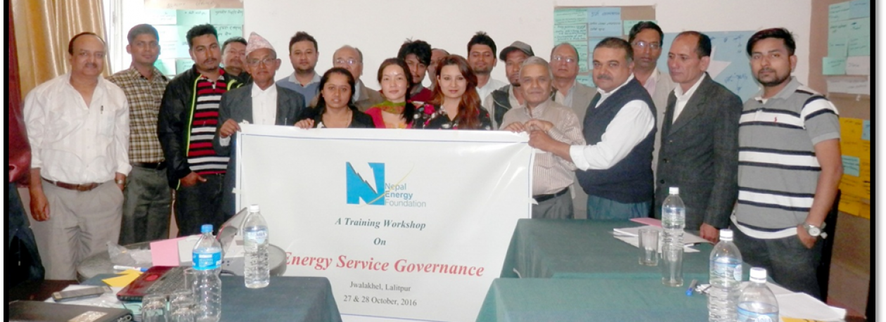 Energy Service Governance Workshop/Training